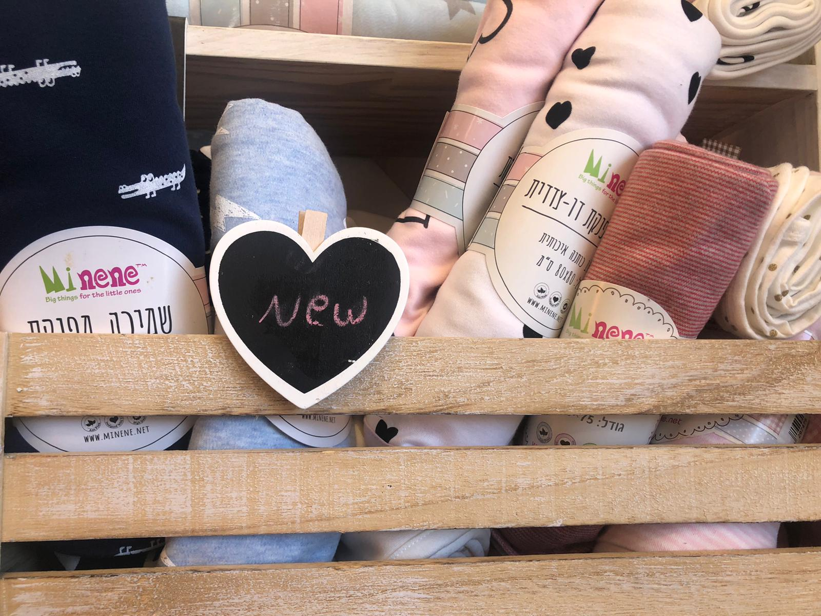 מוצרי טכסטיל להזמנות באינטרנט בחנות ביגודים בשומרון Текстильные изделия для онлайн-заказов в магазине одежды в Самарии