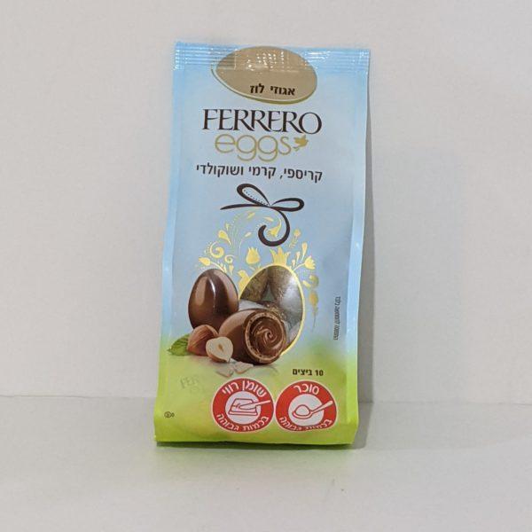 Ferror Eggs Hazelnut - 16.00