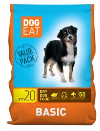אוכל לכלבים שקית ענקית 20 קילו ב 129