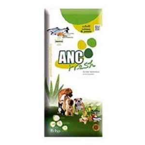 ANC מזון לכלבים רגישים סלמון 15 קילו