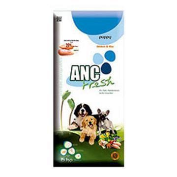 ANC לגור כלבים 15 קילו