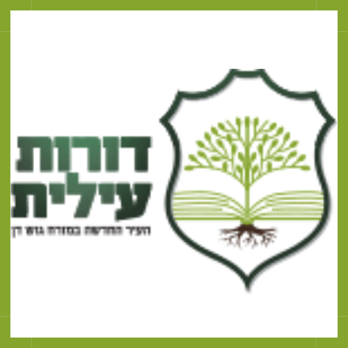 ארץ הדורות - שיווק נדל''ן בשומרון איתן דוד ברבי