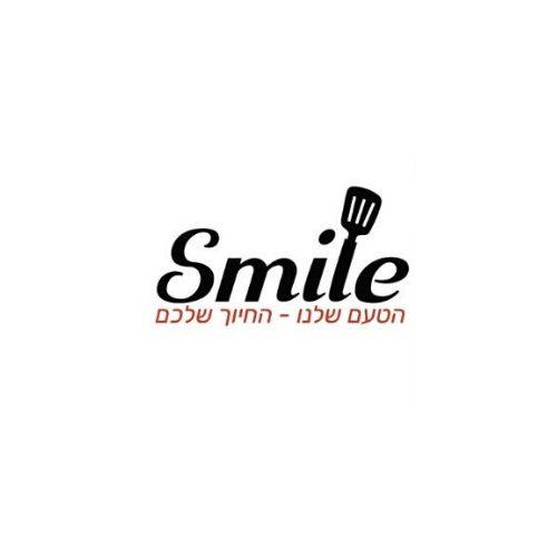 מסעדת בשרים כשרה 'סמייל' בקרני שומרון למשלוחים והזמנות Кошерный мясной ресторан Smile в Карней Шомрон для доставок и заказов
