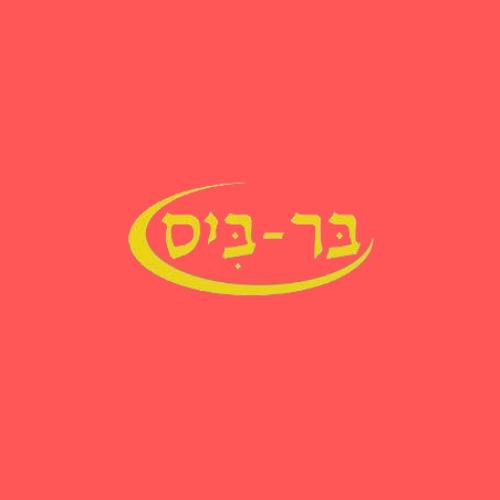 חנות המבורגריםבקרני שומרון בקניון האינטרנט הוירטואלי