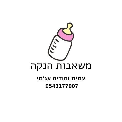 משאבות הנקה (1)